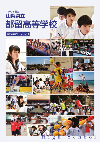 R2pamphletのサムネイル
